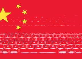 Chinese Man Jailed For Selling VPN